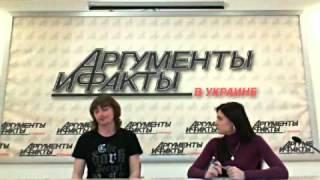 Александр Онофрийчук(Участник шоу