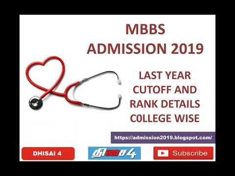 mbbs-admission-2019-|-last-year-cutoff-and-rank-details-|-community-based-cutoff-|-part--1-|-தமிழ்