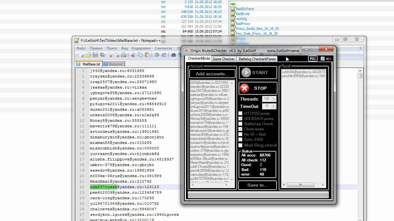Посоветуйте прокси для брута Origin - YouHack ВКонтакте