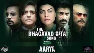 Hotstar Specials Aarya | The Bhagavad Gita Song