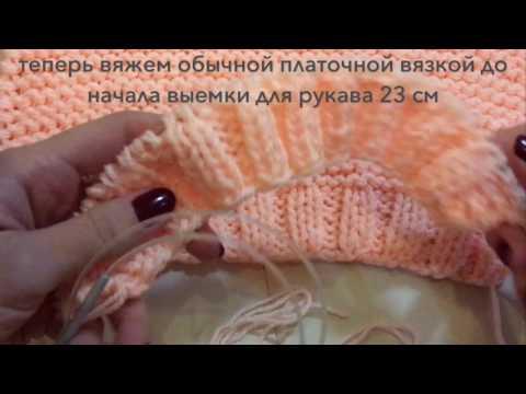 Детский свитер спицами. Видеоурок.