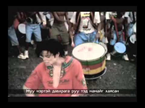 Gee - Sanaa tavi instrumental (With hook)