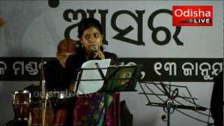 Nei Jare Megha Mate - Gazal Mohanty - Odia Song - HD