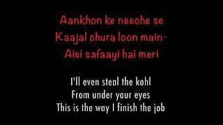 Aadat Se Majboor (Lyrics and Eng Sub) || Ladies v/s Ricky Bahl