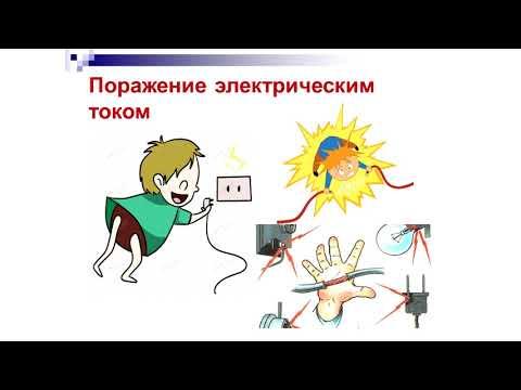 Профилактика детского травматизма в летний период