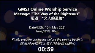 GMSJ Sunday Service 16 May 2021