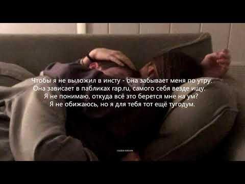 Shami - Спи спокойно (Lyrics)
