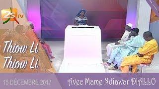 THIOW LY THIOW LY DU 15 DÉCEMBRE 2017 AVEC MAME NDIAWAR DIALLO