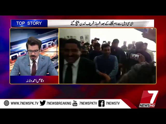 TOP STORY 10 April 2019 | 7 News Official |