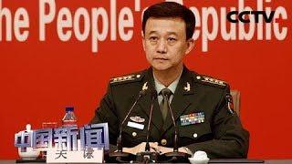 [中国新闻] 部分中国军队新型装备将亮相国庆阅兵 | CCTV中文国际