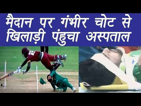 Ahmed Shehzad injured after colliding with Chadwick Walton in 2nd T20I | वनइंडिया हिन्दी