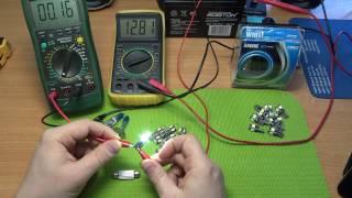 Как разобраться или сколько ватт лампочке? aliexpress светодтодные лампы купленные на алиэкспресс