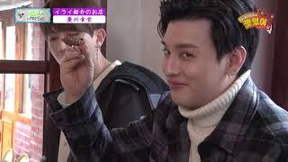 韓国でのグルメロケ番組 [TOKYOMX2] 2019年2月16日放送分 土曜日 26:30...