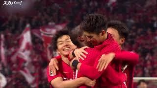 ルヴァンカップ GS第5節 浦和レッズ×名古屋グランパスのハイライト映像 ...