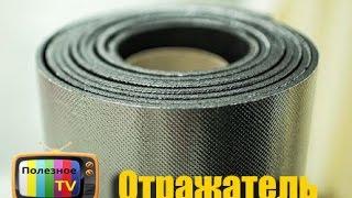 видео Радиаторы и аксессуары