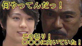 現在、放送中のドラマ「仰げば尊し」(TBS系)に出演中の真剣佑(19)。...