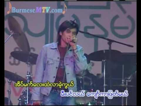 Shwe Yote Lay Kaut Ya Thu - R Zarni