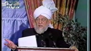 Inaugural Address Jalsa Salana Qadian, 18 December 1997