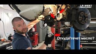Фрилендер 2 течи масла дизельного двигателя 2.2 TD4 | Freelander 2 // Evoque | LR WEST
