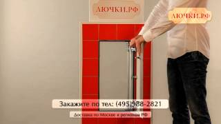 Люк под плитку Слава(, 2012-06-23T21:02:32.000Z)
