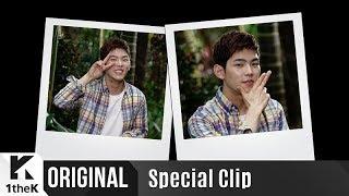 Special Clip(스페셜클립): Paul Kim(폴킴) _ Additional