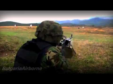Bulgarian Special  Forces [HD]