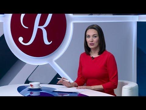 Новости культуры - 29.11.18