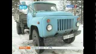 ГАЗ-53 / Ретро тест-драйв