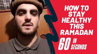 Stay healthy this Ramadan #60Seconds