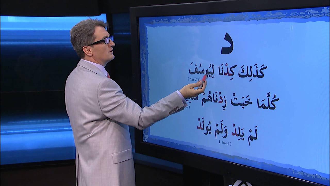 Kur'an Öğreniyorum 27.Bölüm | Kalkale