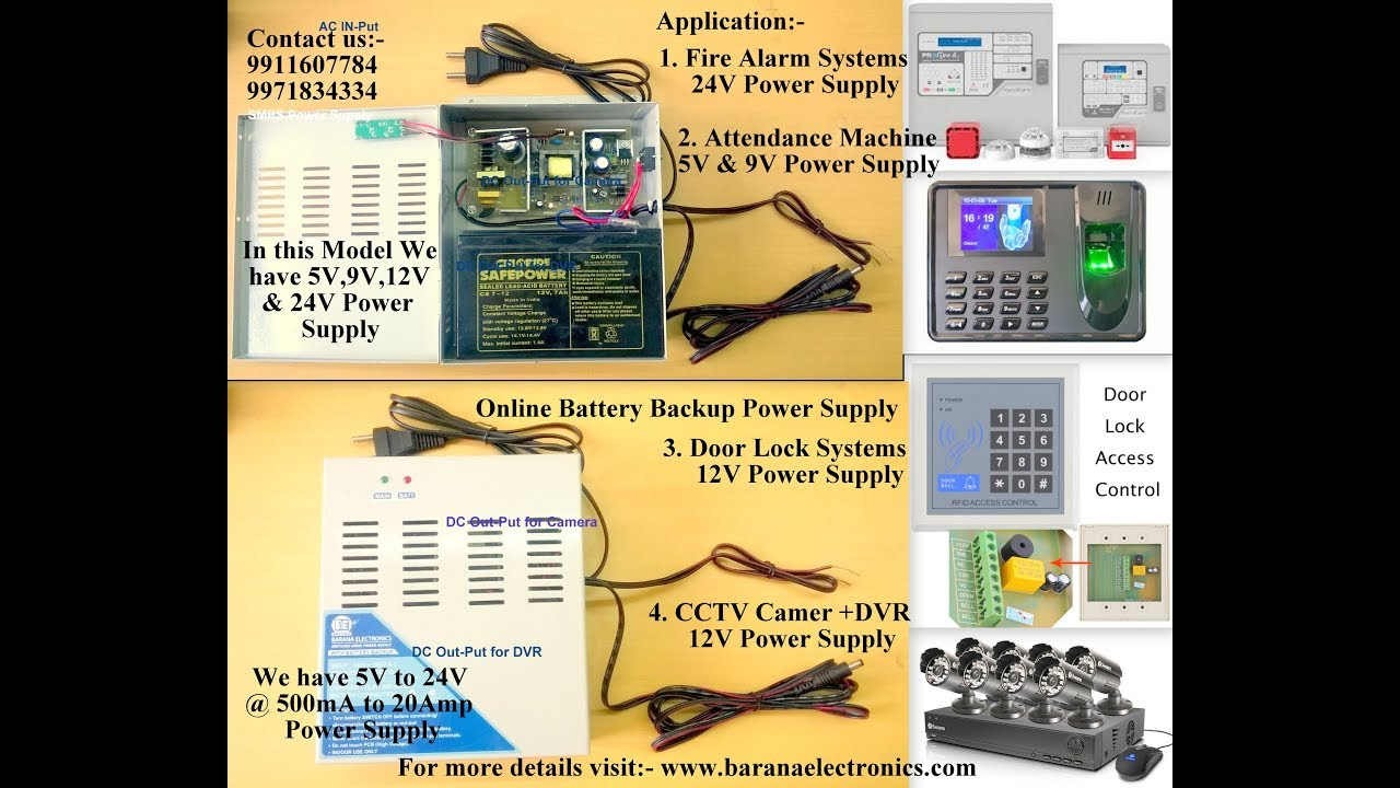 Battery Backup Power Supply For CCTV+DVR, Door Lock Systems, Attendance  Machine & Fire Alarm Systems