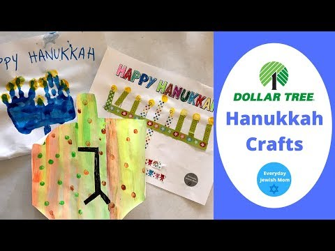 Dollar Tree Hanukkah Crafts / DIY Chanukah / Preschool Projects