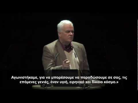 Lógos Dr. Rath Berlin 2012 ellàda (Greece)