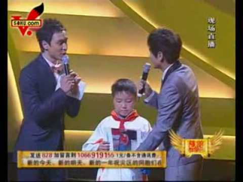 Jimmy Lin - Shanghai Charity Award Feb 28, 2009, part 1/2