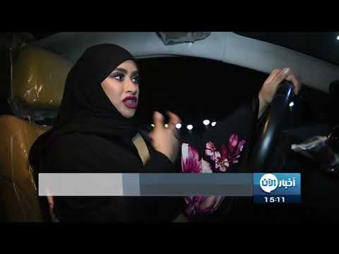 السعوديات يبدأن قيادة السيارات في طرق المملكة..  - نشر قبل 56 دقيقة