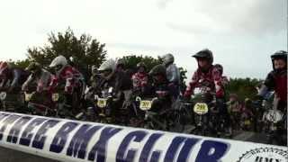 Braintree BMX Summer Series 2012 Rnd 3 F3 A Final