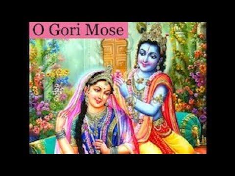 O Gori Mose   Priya Paray, Shailesh & Guru Babloe Shankar, Ashley, Guru Indar & Divya