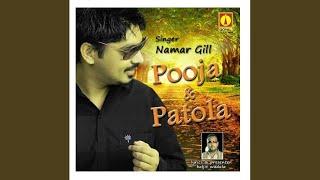 Pooja And Patola
