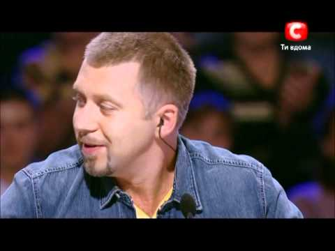 X-фактор 2 Миша Рыбак Киев