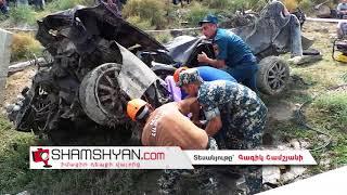 Ողբերգական ավտովթար Արագածոտնի մարզում  25 ամյա վարորդը Mercedes  ով հայտնվել է ձորակում