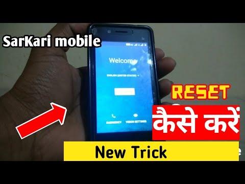 SarKari mobile ko reset kaise kare । Bharat 2 ko reset kaise kare। How to reset Micromax sky