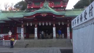 富岡八幡宮2018年元旦 New Year's visit to  prayer in Tokyo