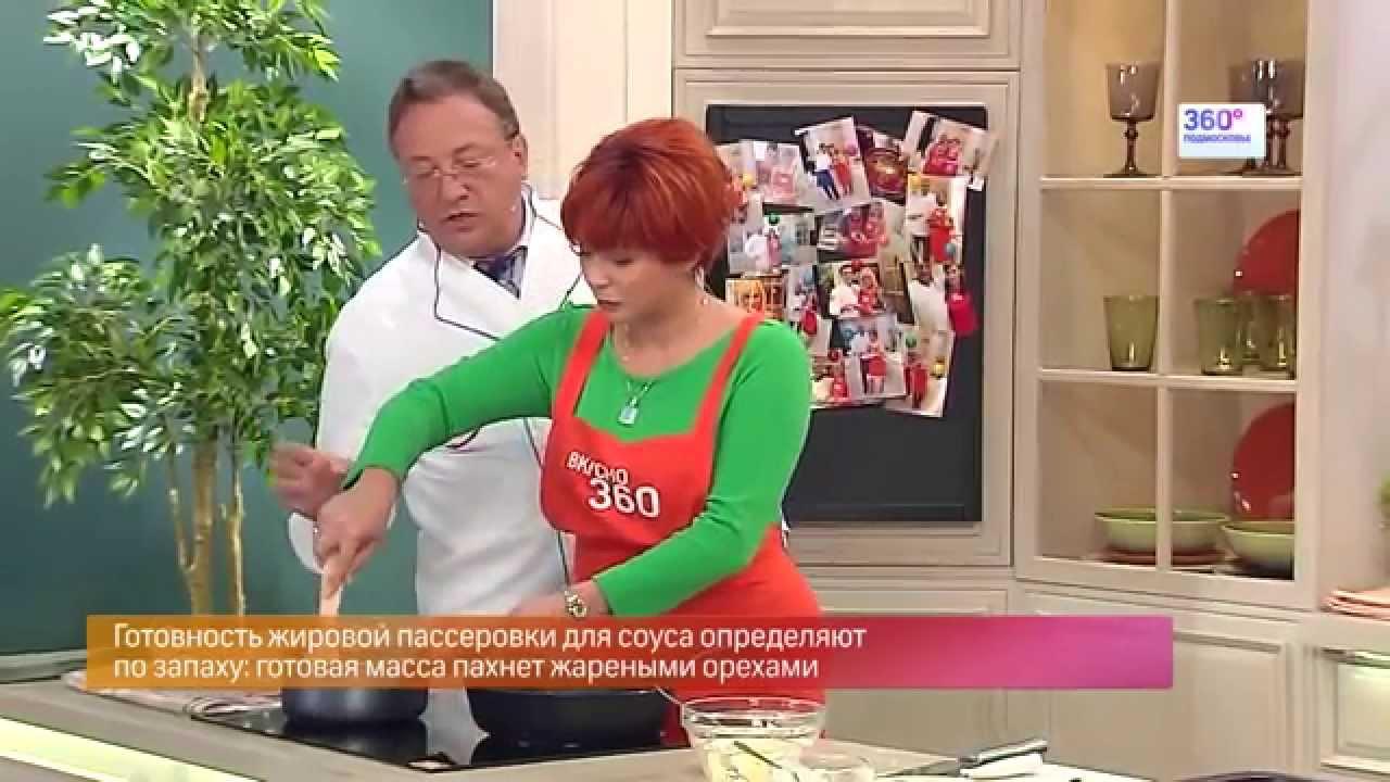 Рецепты от шефа беляева