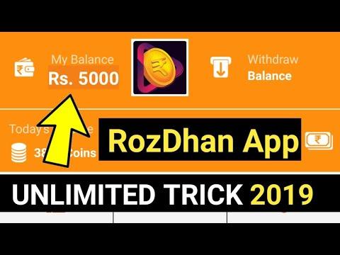Rozdhan Unlimited Trick 2019 !! Rozdhan Refer Online script !! Rozdhan Rs99999 adedd