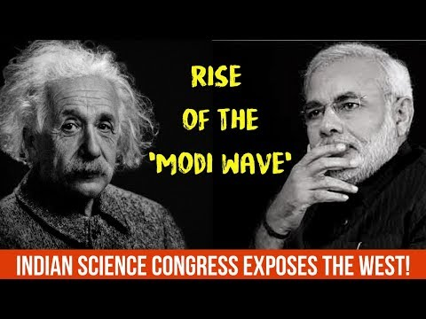 #IndianScienceCongress exposes Einstein & Western Science! - With #BhaktBanerjee