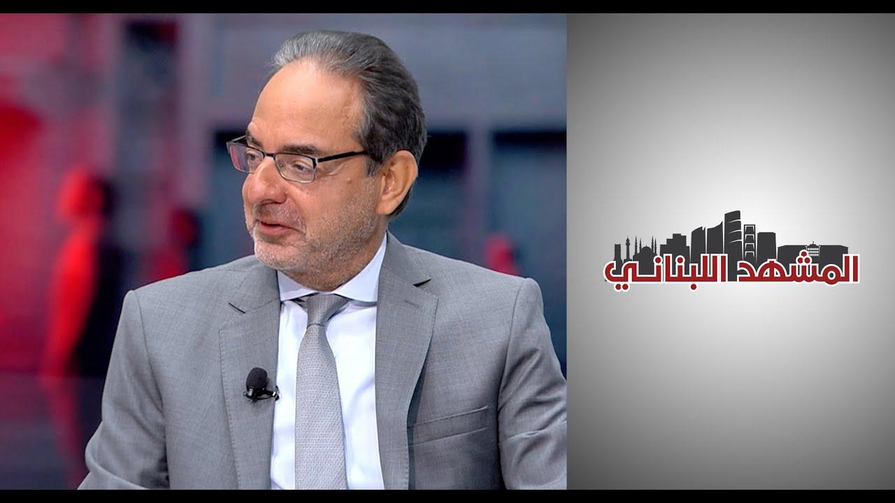 المشهد اللبناني - مصرفي وخبير اقتصادي: لا شروط للمصارف على حكومة ميقاتي