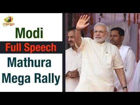 PM Modi Full Speech at Mathura Mega Rally | One Year of Modi Govt