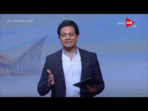 صباح الخير يا مصر - أخبار الرياضة - السبت 28 مارس 2020  - 12:59-2020 / 3 / 28