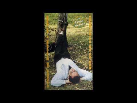 Kuzya UO & Khristosy Na Paperti - Tram-ta-ra-ra-ra-ram (Full Album, Russia, USSR, 1989)