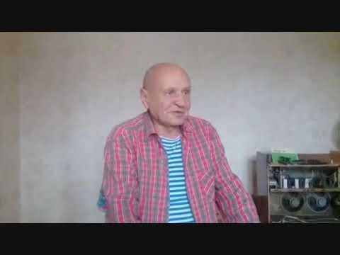 Автор Козеев Александр Герой Ионин Виктор Степанович